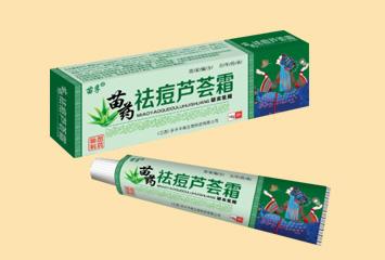 苗药祛痘芦荟霜