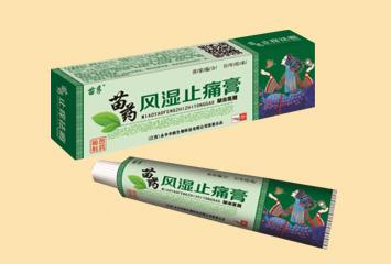 苗药风湿止痛膏