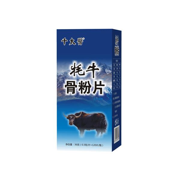 千太医牦牛骨粉片瓶装