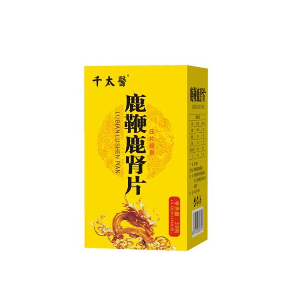 千太医鹿鞭鹿肾片瓶装