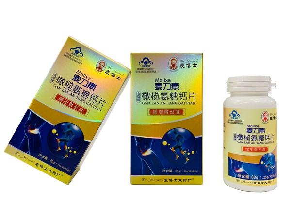 麦力素®橄榄氨糖钙片