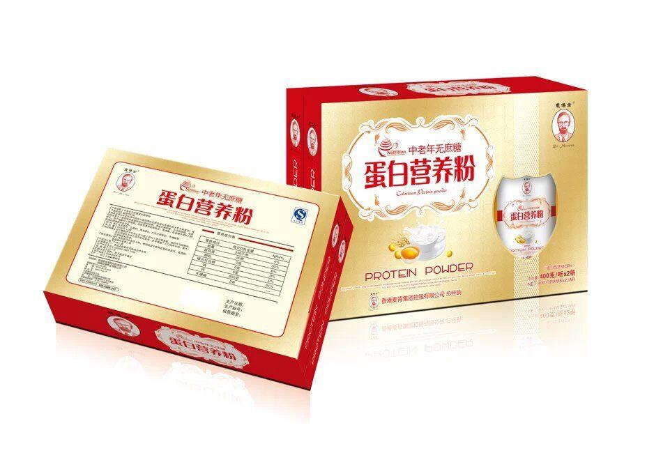 中老年无蔗糖蛋白营养粉